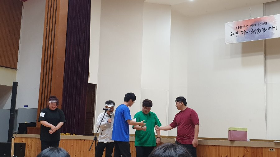 청소년지도자대회1.jpg